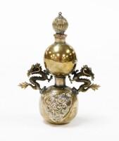 Grantham Asian Art & Ceramics Sale 2021-05-26 Image