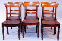 A set of six Georgian dining chairs