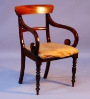 A Georgian carver chair