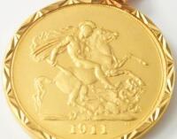 A George V 1911 £5 coin
