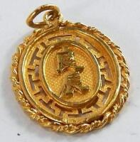 An oriental pendant