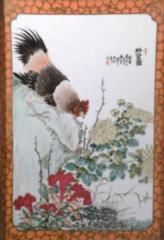 A Republican Chinese famille vert porcelain plaque