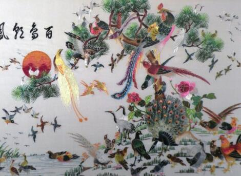 20thC Chinese School. Birds and trees before a rising sun