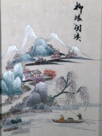 20thC Chinese School. Figures in boat before trees