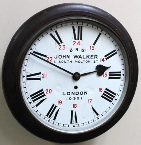 A 20thC BRS oak case railway clock