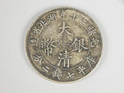 A Chinese silver dollar from Hu-Peh Province - 2