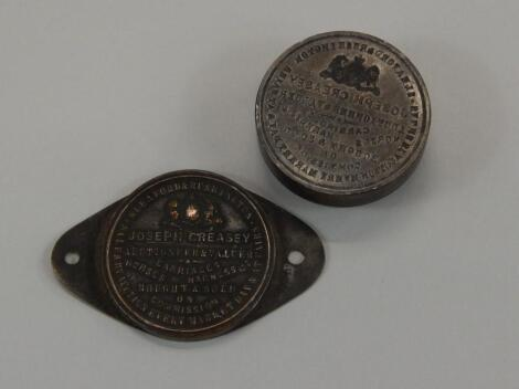 Two late 19th/early 20thC bronze letter stamps