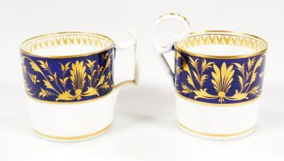 Four early 19thC Derby porcelain coffee cans and saucers - 10