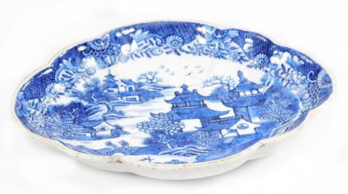An 18thC Chinese export scalloped side dish