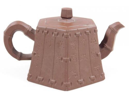 A Chinese redware Yi Xing teapot