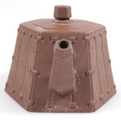 A Chinese redware Yi Xing teapot - 2