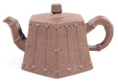A Chinese redware Yi Xing teapot - 3
