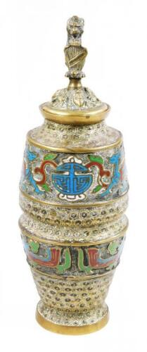 A Chinese brass and champleve enamel cylinder vase and cover