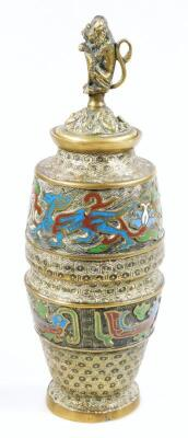 A Chinese brass and champleve enamel cylinder vase and cover - 2