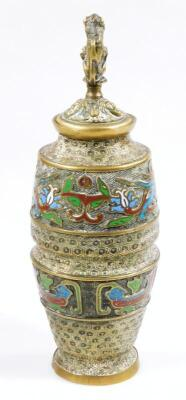 A Chinese brass and champleve enamel cylinder vase and cover - 3