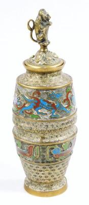 A Chinese brass and champleve enamel cylinder vase and cover - 4