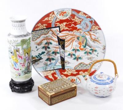 A Chinese Republic porcelain vase