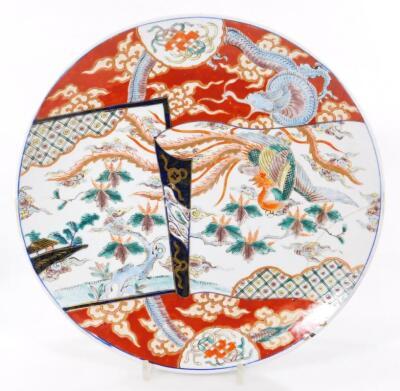 A Chinese Republic porcelain vase - 2