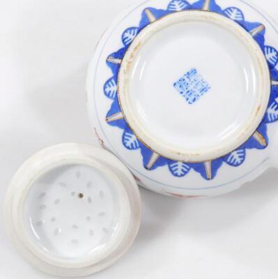 A Chinese Republic porcelain vase - 7
