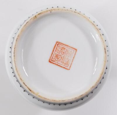 A Chinese Republic porcelain vase - 22