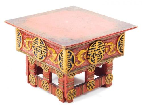 A 19thC red lacquer box