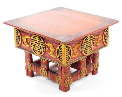 A 19thC red lacquer box - 2