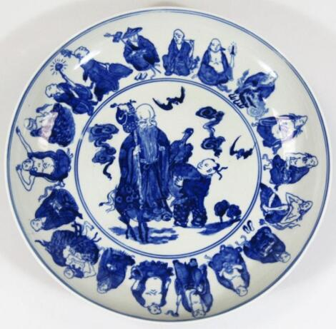 A Chinese porcelain blue and white dish