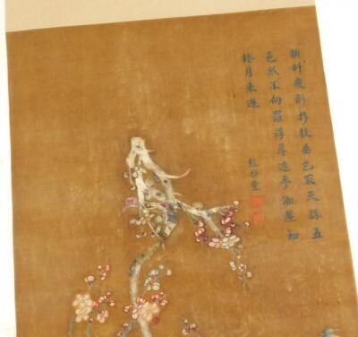 19thC Oriental School. Trees and flowering buds - 4