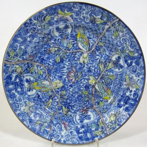 A Chinese porcelain Kangxi plate