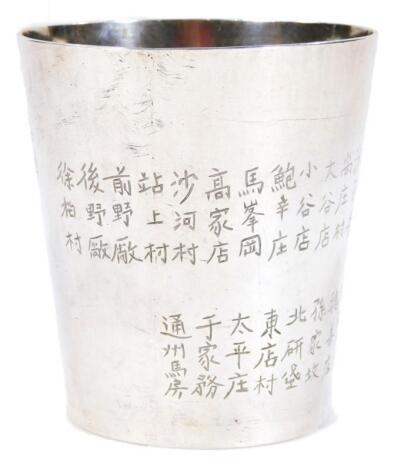 A Chinese beaker