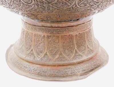 A Middle Eastern metal vase - 3
