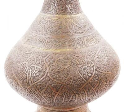 A Middle Eastern metal vase - 4