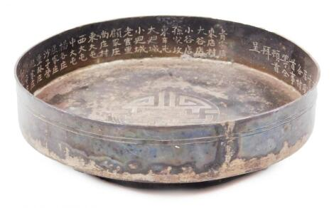 A Chinese Archaic style metal stand