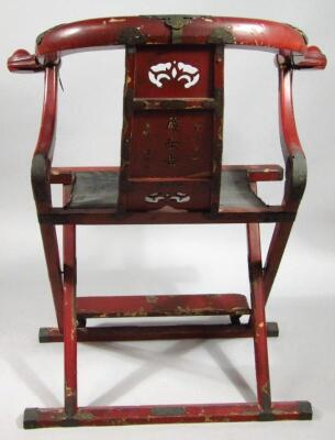 A Chinese Qing period hardwood folding chair - 6