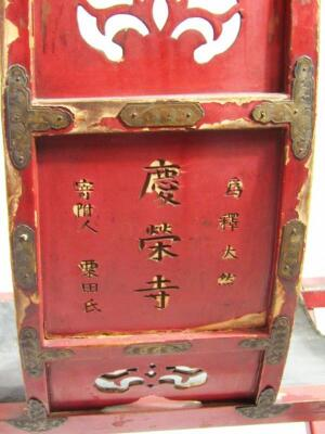 A Chinese Qing period hardwood folding chair - 7