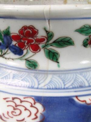 A Chinese porcelain vase - 6