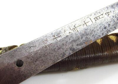 A Japanese officer's Samurai sword - 6