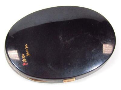 A Japanese Meiji period Komai bronze powder box - 2