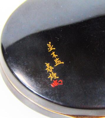 A Japanese Meiji period Komai bronze powder box - 3