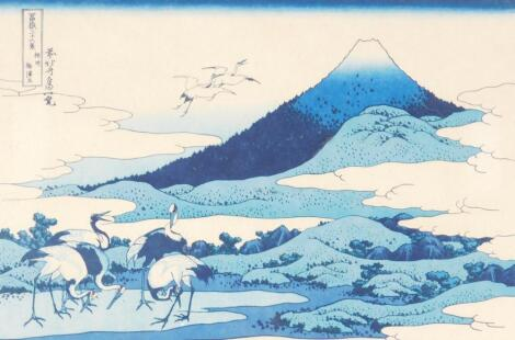 Early 20thC Japanese School. Storks before mountains
