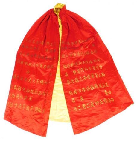 An oriental silk cape