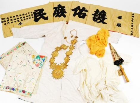 Various Chinese silk work sections