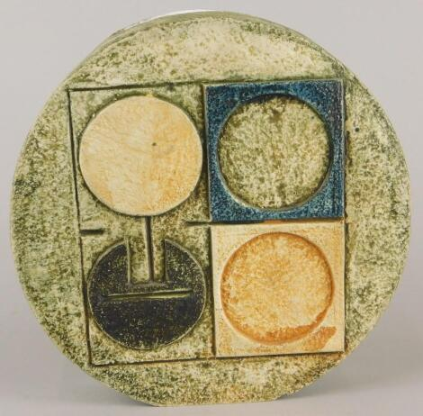 A Troika wheel vase