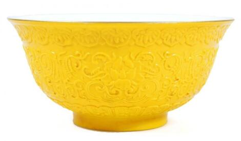 A Chinese porcelain canary yellow bowl