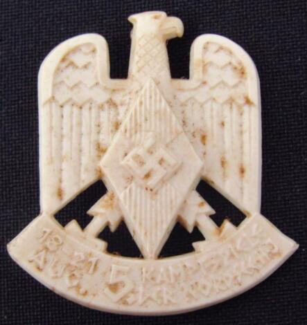 A Third Reich Hitler Jugend Kampfspiele Nordsre badge