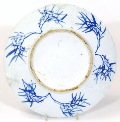 A 19thC Chinese Qing period blue and white charger - 2