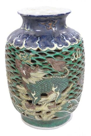A Chinese reticulated double walled vase