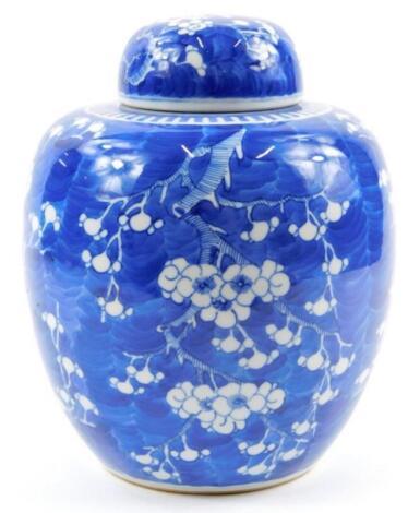 A Chinese porcelain ginger jar