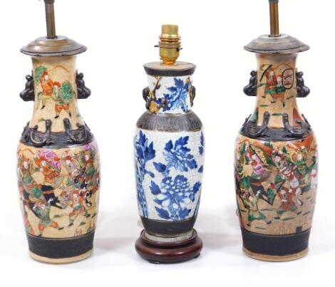 A Chinese Ming style vase
