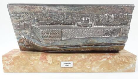 An I Yeheskel Israel sculpture Jerusalem